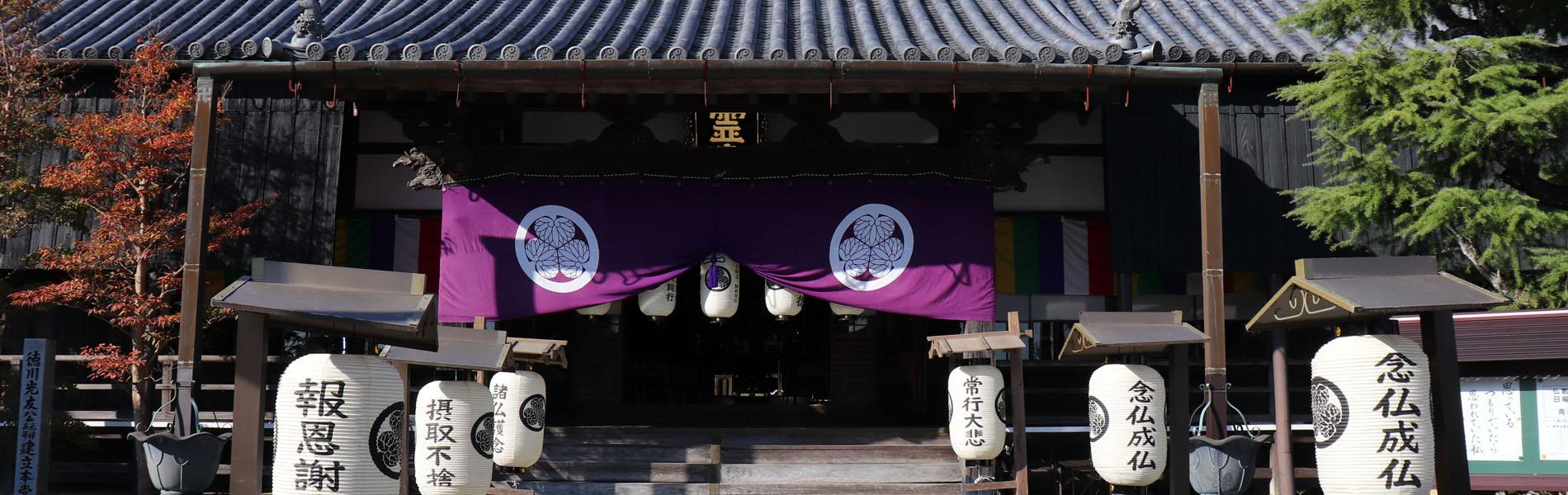 金龍山 霊泰院 青巖寺